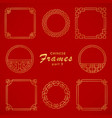 asian frame set in vintage style on red background vector image vector image