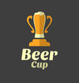 beer cup flat for icon vector image vector image