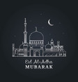 english translation from arabic feast of the vector image vector image