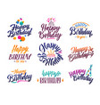 happy birthday elegant brush script text vector image