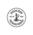 hookah relax label badge vintage shisha room vector image