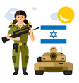 israel army flat style colorful cartoon vector image vector image