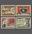 police and law justice and security vector image