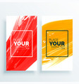 red and yellow abstract banners set background vector image vector image