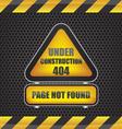 404 error under construction vector image