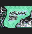 greeting card for muslim wish ramadan kareem vector image