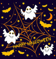 holiday card for halloween vector image vector image
