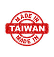 made in taiwan red stamp on white background vector image vector image