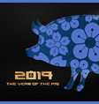 pig symbol of the new 2019 year vector image vector image