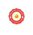 logo breakfast brunch cafe fast food morning vector image vector image