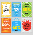 set of sale banners for promotions in stores vector image