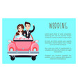 wedding poster with happy couple greeting everyone vector image vector image