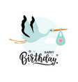 a happy birthday invitation vector image vector image