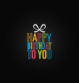birthday gift box logo design happy vector image vector image