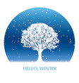circle winter background with a snow-covered tree vector image