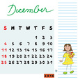 December 2016 kids vector image