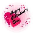 saint valentines day greeting card with red hearts vector image vector image