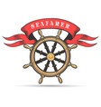 ship wheel and ribbon marine club emblem vector image