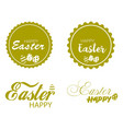 easter greeting card posters vector image vector image