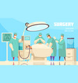 hospital operation composition vector image