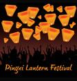 pingxi lantern festival poster in night sky vector image vector image
