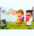 eid-ul-adha mubarak celebration vector image