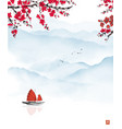 oriental landscape with chinese fishing boat vector image