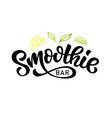 smoothie bar logo badge vector image
