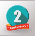 2 anniversary label with ribbon vector image