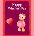 happy valentines day postcard with bear in dress vector image vector image