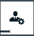 human with gear icon simple vector image vector image