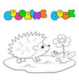 outline of cute hedgehog coloring book vector image