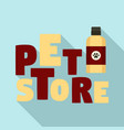 pet shampoo store logo flat style vector image vector image
