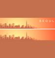seoul beautiful skyline scenery banner vector image