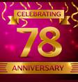 seventy eight years anniversary celebration design vector image vector image