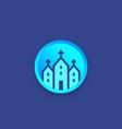 church temple logo vector image vector image