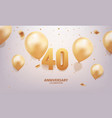 40th anniversary celebration vector image vector image