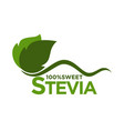 sweet tevia emblem vector image vector image