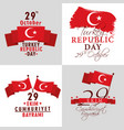 turkey national day set vector image vector image