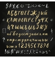 Gold Blob Brush Cyrillic Russian Alphabet vector image
