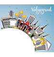 volgograd russia city skyline with color vector image vector image