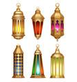 islamic lamps ramadan lanterns arabic vintage vector image
