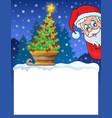 small frame with christmas theme 1 vector image vector image