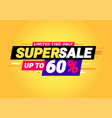 super sale special offers vector image vector image