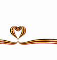 ugandan flag heart-shaped ribbon vector image