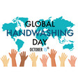 global hand washing day logo with hands and map vector image vector image