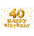 golden number 40 forty metallic balloon party vector image