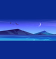 night landscape with sea and mountains on horizon vector image vector image