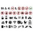 set public icons vector image vector image