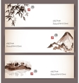 Vintage banners with bamboo mountains and island vector image vector image